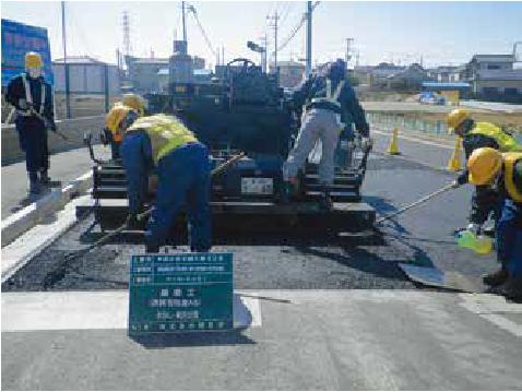 ガス管の舗装復旧