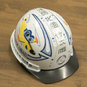 デコレーションヘルメット